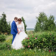 Wedding photographer Katerina Arisova (arisovaph). Photo of 25.09.2017