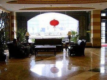 Days Hotel Frontier Pudong