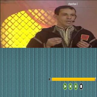 Nokat amazigh chawchaw mp3