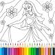 الأميرة لعبة التلوين