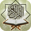 Holy Quran | 100+ Reciters icon