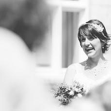 Wedding photographer Emily Ward (EmilyWard). Photo of 03.01.2016