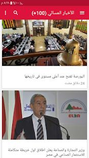 أخبار مصر مباشر - náhled