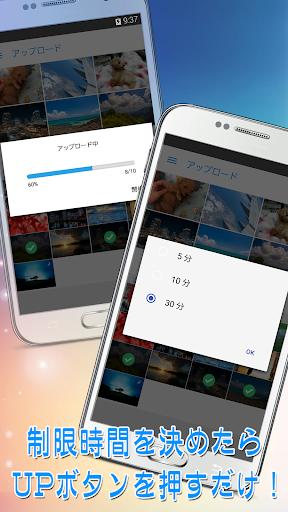 時限アップローダー | 動画や画像のURLを即発行|玩媒體與影片App免費|玩APPs