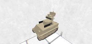 Wunderwaffpanzer