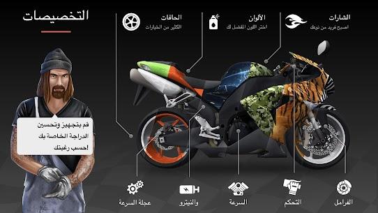تحميل لعبة Racing Fever: Moto مهكرة للاندرويد [آخر اصدار] 4
