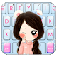 Download Kitty Girl Keyboard Theme For PC Windows and Mac