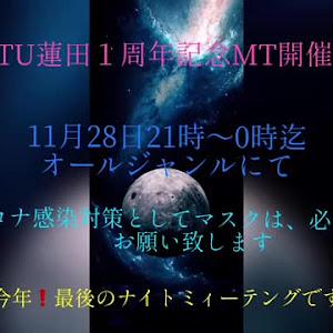ティアナ J32 平成21年のカスタム事例画像 NORI🔞(Team's Lowgun)関東さんの2020年11月23日20:31の投稿