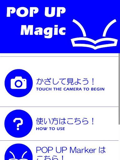 POP UP Magic 1.0.0 Windows u7528 5