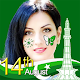 14 August Photo Frame Maker - Pakistan Flag Face APK