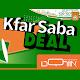 Kfar Saba Download for PC Windows 10/8/7