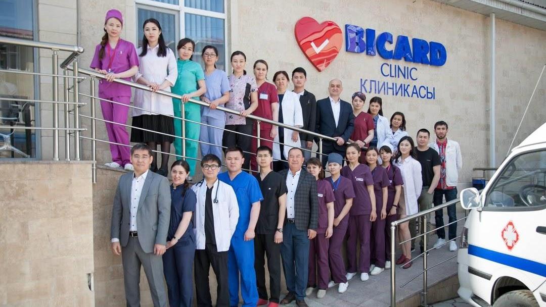 Бишкекская Кардиохирургическая Клиника БИКАРД Bicard - Больница (Бишкек)