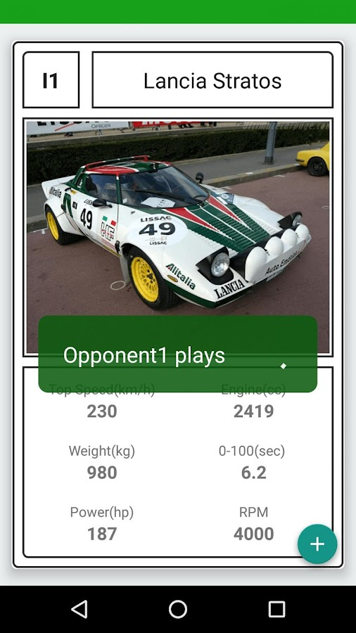 SuperAtou - Top Trumps- screenshot