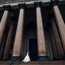 Hochzeitsfotograf Evgeniy Tayler (TylerEV). Foto vom 06.11.2018