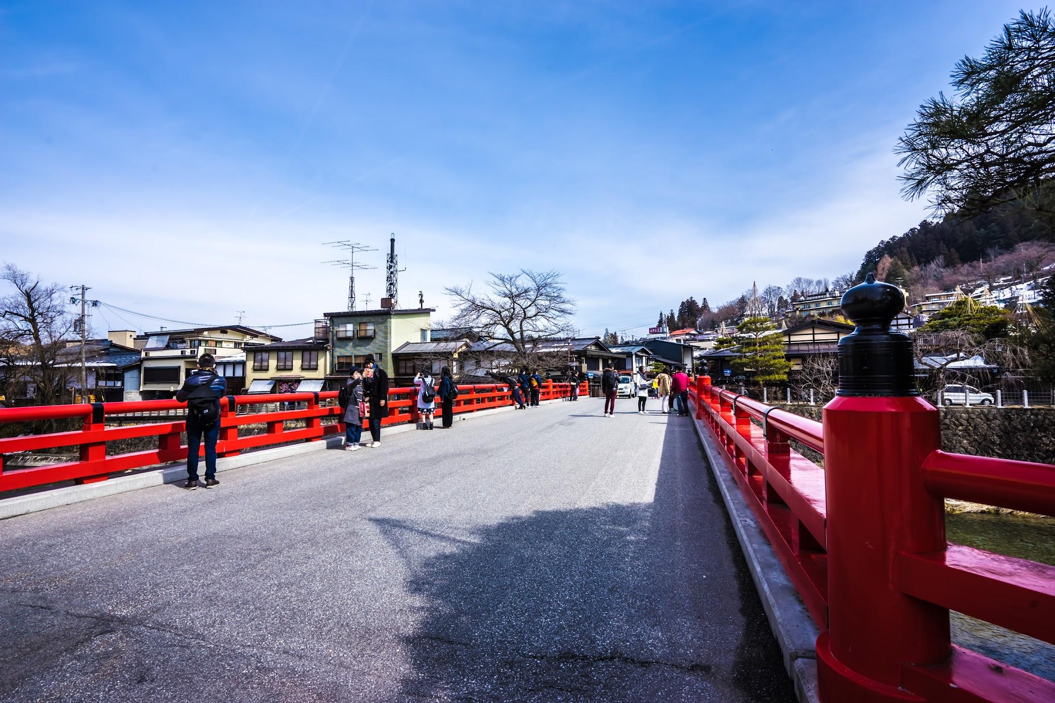高山 中橋2