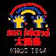 Sun Island English Kindergarten (SIEKG)