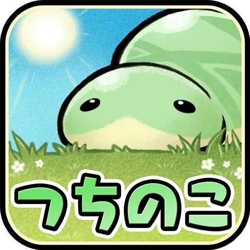 つちのこヌキヌキ ~日本全国抜いて集めて大発生!!~ 休閒 App LOGO-APP試玩