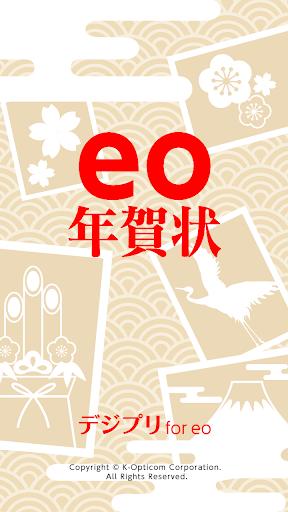 eou5e74u8cc0u72b62019 5.0.0 Windows u7528 1