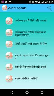 Achhi Aadate - náhled