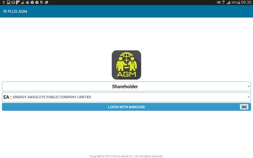 IR PLUS AGM screenshot 5