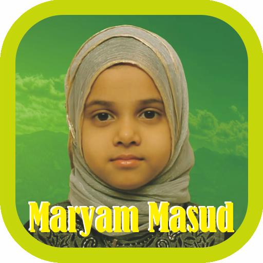 Maryam Masud Quran Mp3 Offline - Apps on Google Play