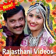 Rajasthani Video - Rajasthani Song, Gane, Bhajan?