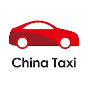 My China Taxi-한국어/日本語/English China Taxi App