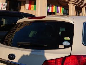 レガシィツーリングワゴン BR9のカスタム事例画像 かぴさんの2020年01月02日21:52の投稿