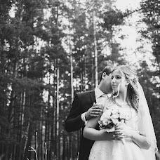 Wedding photographer Konstantin Veremey (Veremey). Photo of 28.04.2016