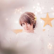 Wedding photographer Antonina Sazonova (rhskjdf). Photo of 03.02.2017