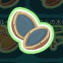 グレーベリーの種