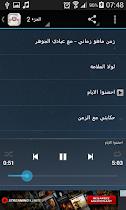 اغاني الفنانة وردة الجزائرية - screenshot thumbnail 03