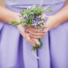 Wedding photographer Viktor Konopkin (Konopkinfamily). Photo of 21.04.2017