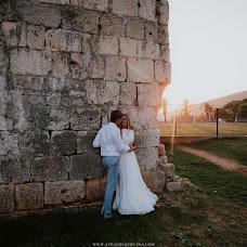 Wedding photographer Elena Avramenko (Avramenko). Photo of 28.06.2018