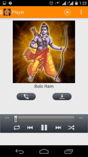 Ram navami ram bhajan