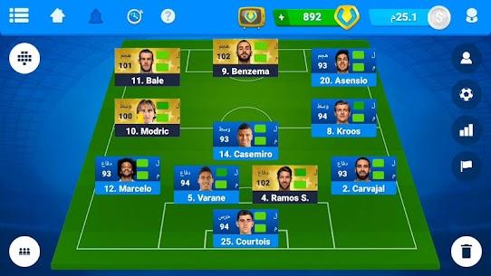 تحميل لعبة المدرب الافضل 2020 Online Soccer Manager للاندرويد 7