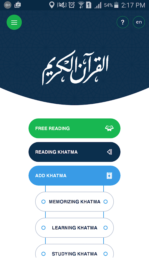 ‫ختمة khatmah - ورد القرآن‬‎- screenshot