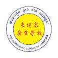 GZ SCHOOL icon