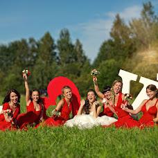Fotógrafo de casamento Petr Andrienko (PetrAndrienko). Foto de 11.01.2014