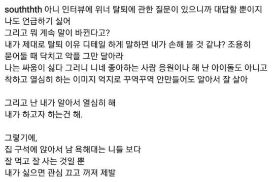 nam taehyun instagram 1