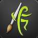 ArtRage: Draw, Paint, Create Icon