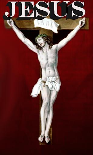 Jesus Frame LiveWallpaper