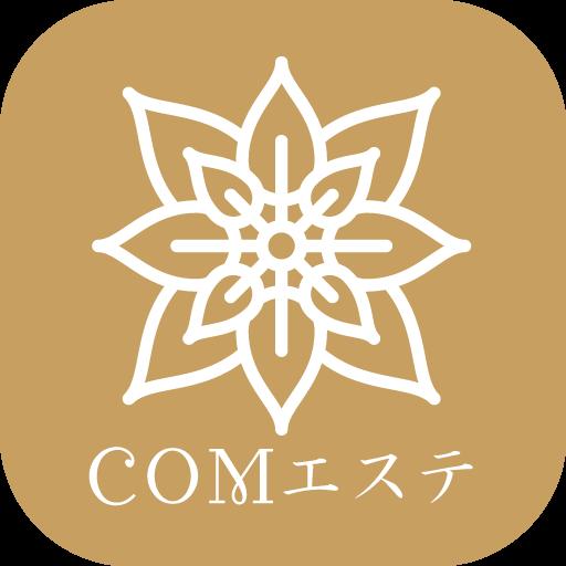 COMエステ公式アプリ 遊戲 App LOGO-硬是要APP