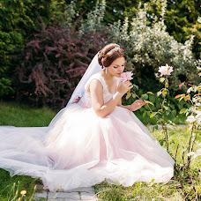 Wedding photographer Mariya Kostina (MashaKostina). Photo of 22.10.2018