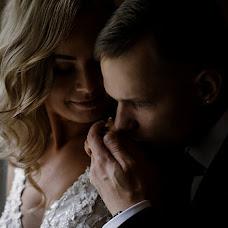 Wedding photographer Denis Dorff (noFX). Photo of 25.10.2018