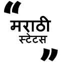 Latest Marathi Status 2019 icon