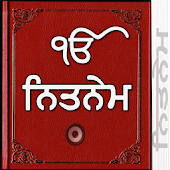 Nitnem With Audio (Gurbani)