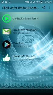 Sheikh Ja'afar Umdatul Ahkaam MP3 - Part 3 of 3 - náhled