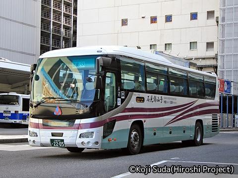 イワミツアー「石見銀山号」 2205