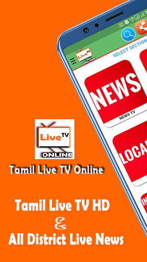 Tamil Live TV Online 4.0 screenshots 1